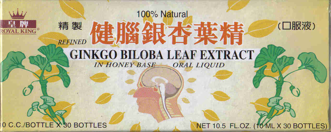 Ginkgo Biloba Leaf Extract* (10 ml x 30 Vials)