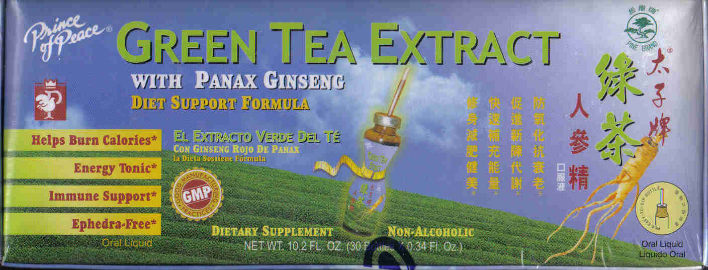 Green Tea Extract* (30 Vials)